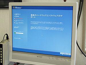 再度パソコンを組み立てます。