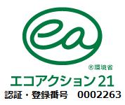 エコアクション21 のロゴ